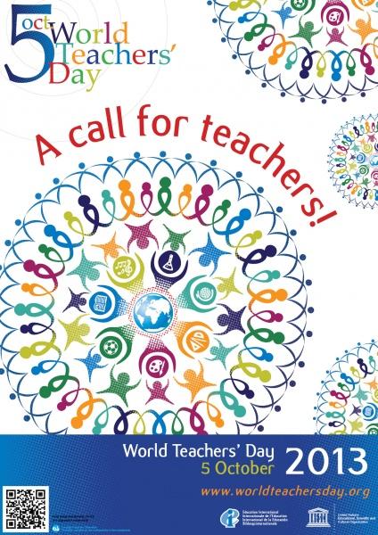 ΕΚΚΛΗΣΗ της UNESCO για τους ΕΚΠΑΙΔΕΥΤΙΚΟΥΣ – Παγκόσμια Ημέρα των Εκπαιδευτικών
