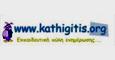 Kathigitis-01