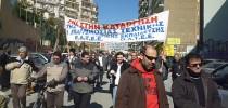 Διαδηλώσεις