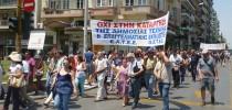 10-7-2013 Κινητοποιήσεις κατά της διαθεσιμότητας στη Θεσσαλονίκη