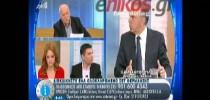 21-11-2013 Αρβανιτόπουλος στον ΑΝΤ1: Οι 1.300 εκπαιδευτικοί σε διαθεσιμότητα έχουν ήδη …απορροφηθεί !