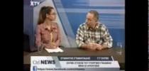 30-1-2014 Ο Γ.Γ. του Δ.Σ. της Ο.Λ.Τ.Ε.Ε. Στ. Σταματιάδης στην ΧTV