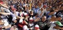 Απεργιακές Κινητοποιήσεις και Συλλαλητήρια