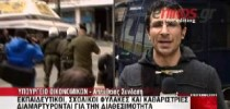 VIDEOS Από την συγκέντρωση διαμαρτυρίας έξω από το Υπουργείο Διοικητικής Μεταρρύθμισης 28/2/2014