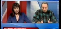 Δελτίο Ειδήσεων XTV στις 14-3-2014