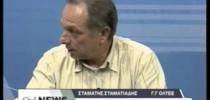 5-6-2014 O Γεν. Γραμματέας της Ο.Λ.Τ.Ε.Ε. Στ. Σταματιάδης στο XTV