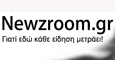 Newzroom.gr-01