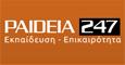 paideia 247