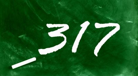 Νέα Ανακοίνωση για τους 317 εκπαιδευτικούς σε Διαθεσιμότητα εκτός πινάκων ΑΣΕΠ