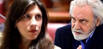 Επιστολή ΟΛΤΕΕ στην Πρόεδρο της Βουλής: Ελεύθερες οι διαδηλώσεις αλλά όχι ο θεσμικός διάλογος στη Βουλή;