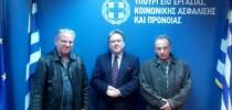 Συνάντηση της Ο.Λ.Τ.Ε.Ε. με τον Υπουργό Εργασίας
