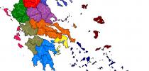 Ο χάρτης των ΕΠΑΛ – Βρείτε το πλησιέστερο ΕΠΑΛ