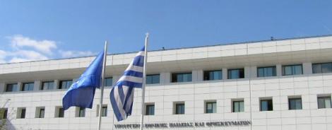 Αίτημα για συνάντηση αντιπροσωπείας του Δ.Σ. της Ο.Λ.Τ.Ε.Ε. με την πολιτική ηγεσία του Υπουργείου Παιδείας,Έρευνας και Θρησκευμάτων