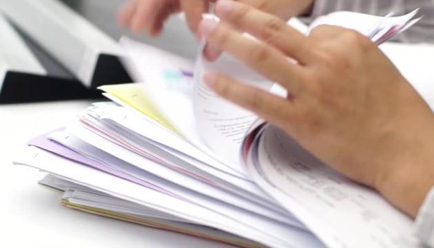 Επιλογή Υποδιευθυντών στα ΕΠΑ.Λ. και Ε.Κ.