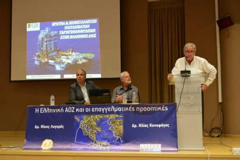 Η Ελληνική Α.Ο.Ζ. και οι επαγγελματικές προοπτικές