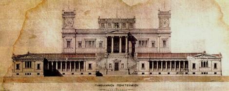 Η Τεχνική Επαγγελματική Εκπαίδευση στην Ελλάδα – Παλαιολόγος Δούρος