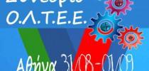 ΟΛΤΕΕ – 17ο Συνέδριο αντιπροσώπων
