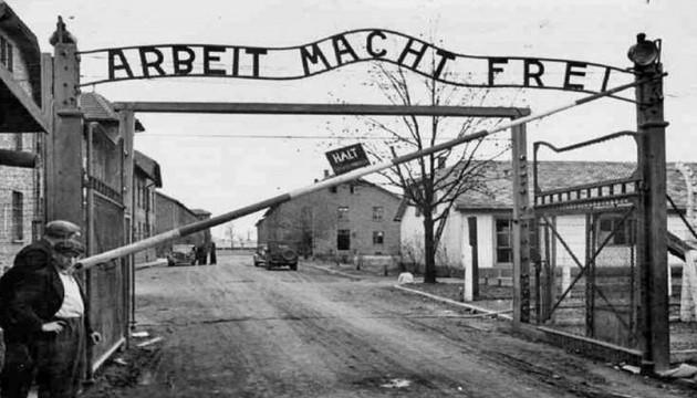 Φασισμός: «Ο πιο θρασύς, δόλιος, ωμός καπιταλισμός» – Μ. Μπρεχτ