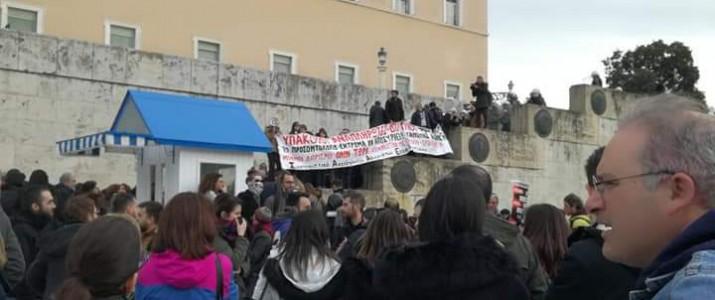 Γενική Απεργία την Τρίτη 18 Φεβρουαρίου 2020