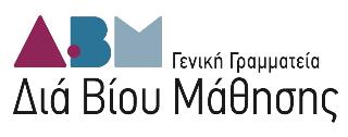 Εκπαιδευτικοί των Δ.Ι.ΕΚ.