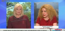 TV 100 Θεσσαλονίκης – «ΤΑ ΛΟΓΙΑ ΤΗΣ ΠΟΛΗΣ»