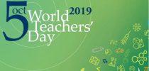Παγκόσμια Ημέρα των Εκπαιδευτικών 2019