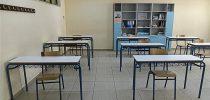 Έναρξη σχολικού έτους 2020-2021