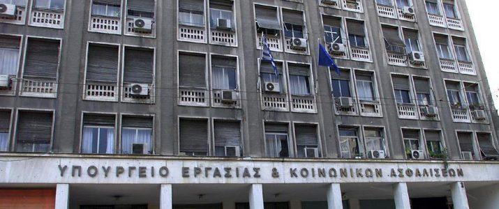 Κατάργηση της Εισφοράς Αλληλεγγύης και της Ειδικής Εισφοράς 1% ΤΠΔΥ