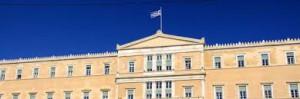 ΔΤ ΟΛΤΕΕ-016_ Ο κ  Δήμας ο συνδικαλισμός και η Ευρωπαϊκή εμπειρία