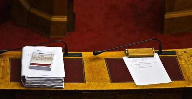 Νομοσχέδιο για το Εθνικό Σύστημα Επαγγελματικής Εκπαίδευσης, Κατάρτισης και Διά Βίου Μάθησης