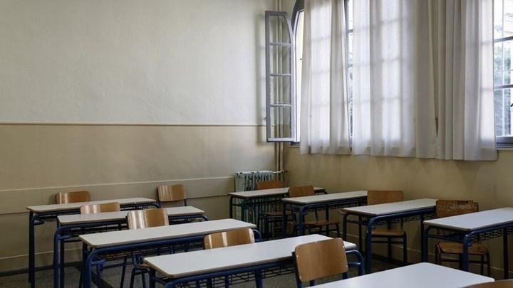 Έναρξη σχολικού έτους 2021-2022